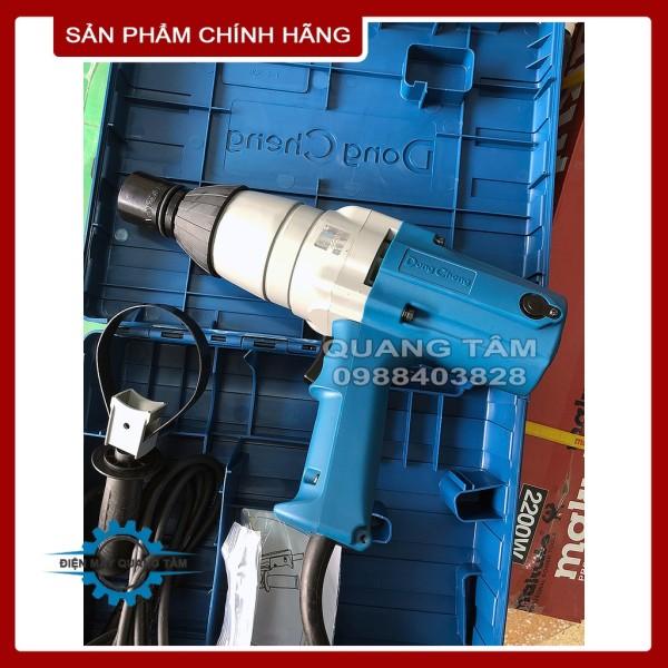 Máy Bắt Ốc - Siết Bu Lông 3/4 inch Dongcheng DPB22C