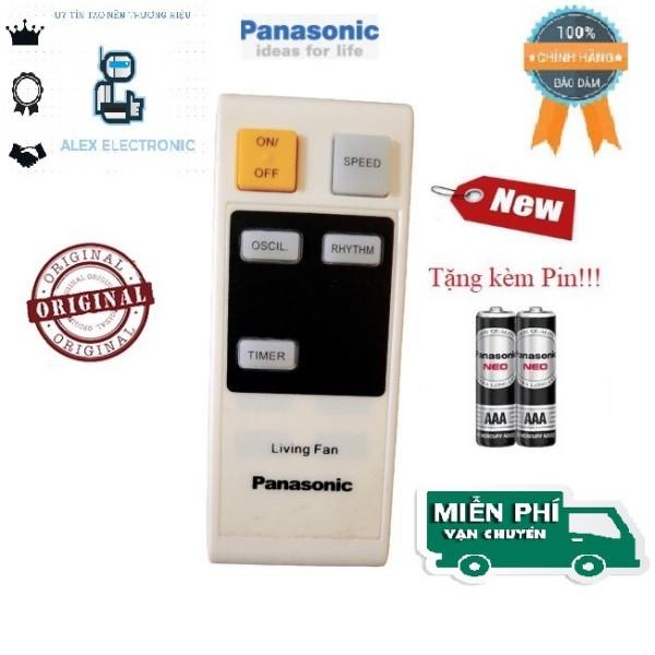 Bảng giá Điều khiển quạt cây, treo tường Panasonic - Hàng mới chính hãng 100% Tặng kèm Pin-Điện tử Alex