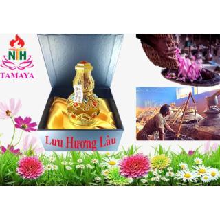 Tinh Dầu Nước Hoa Nữ MÙI SWEETY chai Ruby Bầu( Full hộp) thumbnail