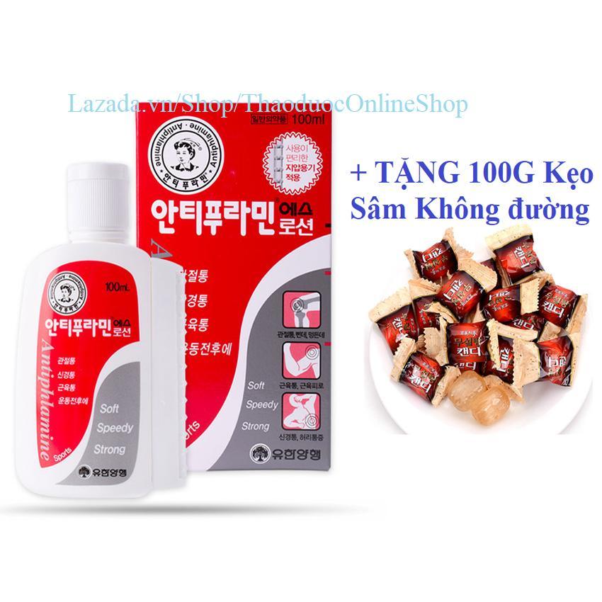 Bộ Hộp Dầu nóng xoa bóp Đỏ Yuhan Antiphlamine Lotion Hàn Quốc 100ml/hộp + TẶNG túi Kẹo Sâm không đường 100g