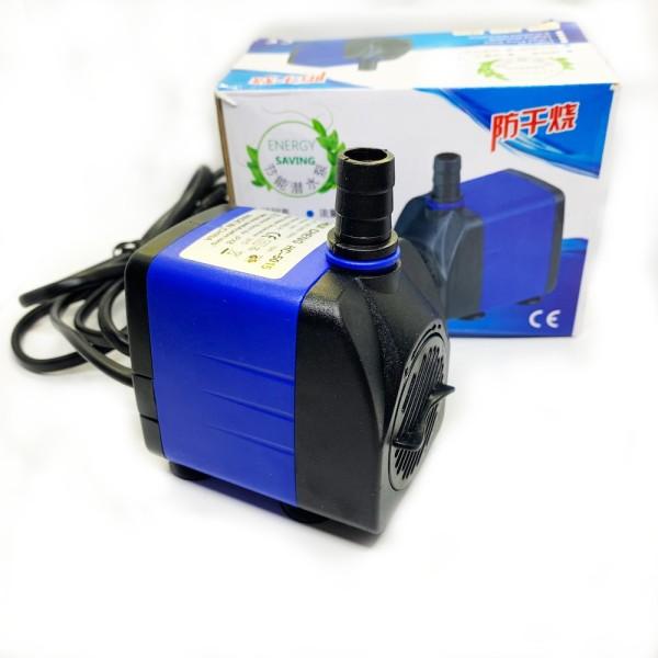 Bơm 16w dùng cho quạt điều hoà hơi nước nhựa đẹp chống ố mùi