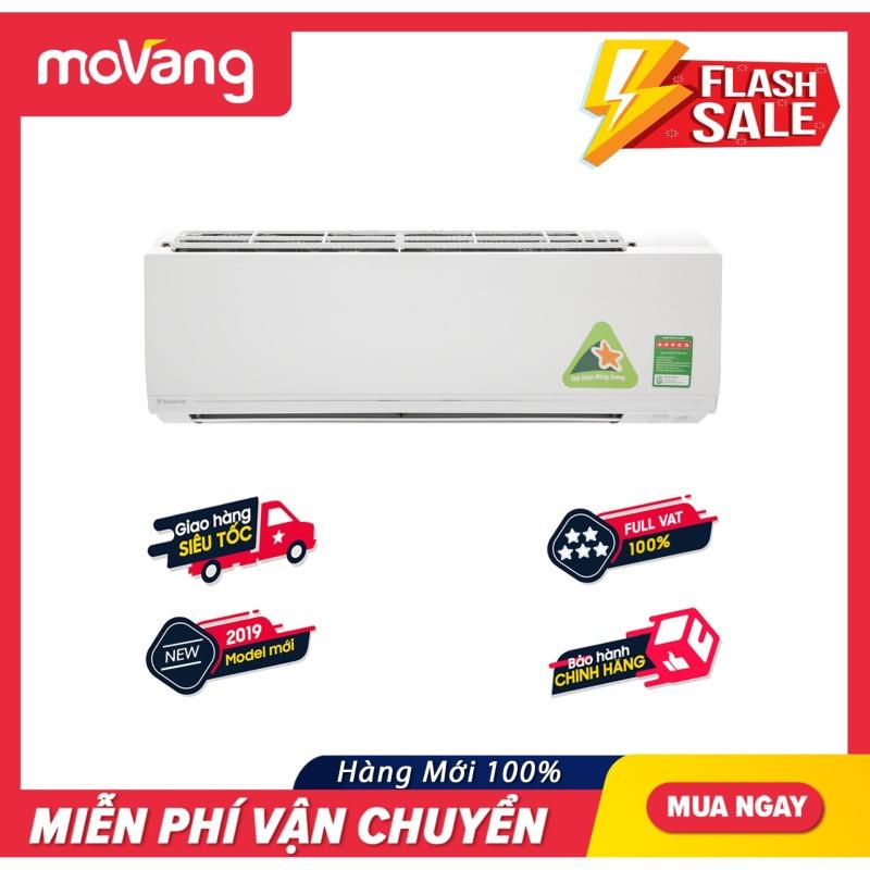 Bảng giá Máy lạnh Daikin Inverter 1.0 HP ATKC25UAVMV(2019) - Loại máy:Điều hoà 1 chiều - Chế độ làm lạnh nhanh:Powerful