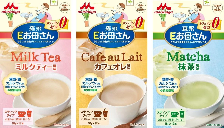Sữa bầu  Nhật Bản 216g đủ vị : cafe, matcha, trà sữa nhập khẩu