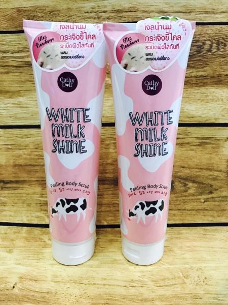 Tẩy Tế Bào Chết Sữa Bò Cathy Doll White Milk Shine Peeling Body Scrub 320ml