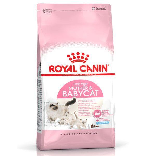 Thức ăn Hạt Cho Mèo Mẹ Và Mèo Con Royal Canin Mother And Baby Cat Siêu Khuyến Mãi