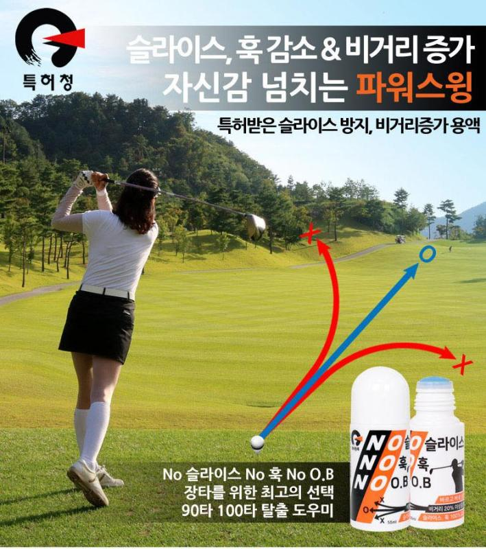 NoNoNo Will For You Known How To Get The straight Of Your Golf Swing