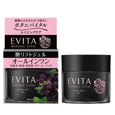 Kem dưỡng da chống lão hóa 5in Kanebo Evita Glow Lift Gel 90g tốt nhất