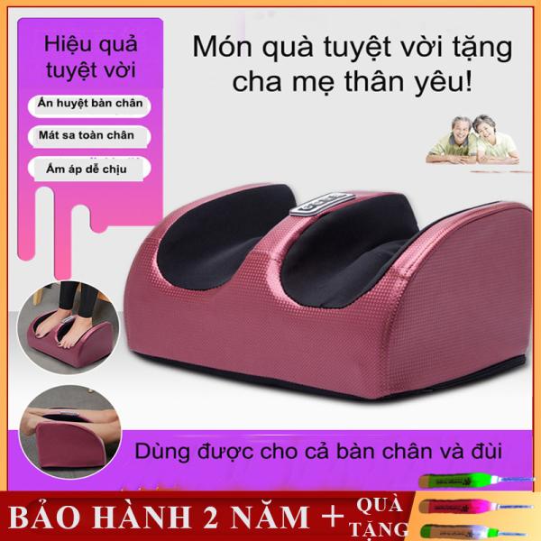 ( BẢO HÀNH 2 NĂM, LỖI ĐỔI MỚI 1-1) Máy massage bàn chân- Máy massage đa năng xoa bóp, bấm huyệt bàn chân, bắp chân an toàn và hiệu quả.