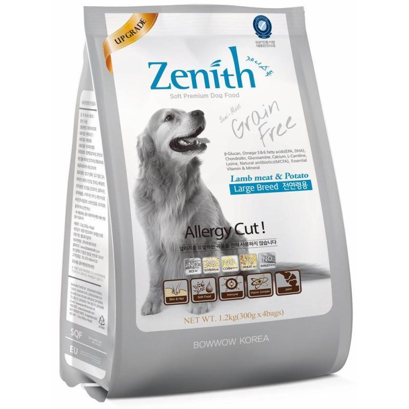 Thức Ăn Hạt Mềm Cho Chó Lớn Không Gây Dị Ứng Zenith