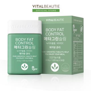 Viên Uống Giảm Hấp Thụ Mỡ Vital Beautie Meta Green Slim (90 Viên) thumbnail