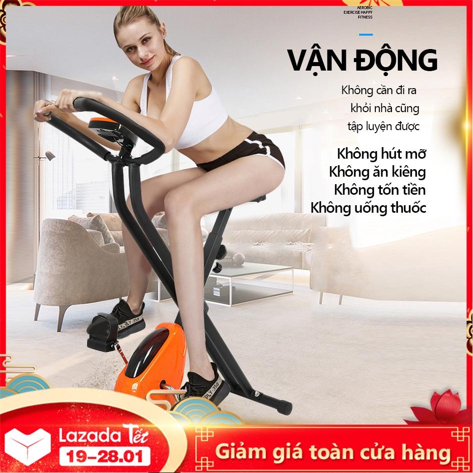 Máy đạp bước máy tập gym có thể gấp gọn dụng cụ tập thể hình nam nữ tại nhà Keep Going Max
