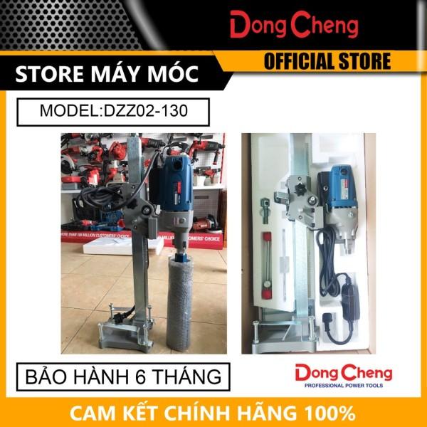 Máy khoan rút lõi bê tông Dongcheng DZZ02-130 1800W- HÀNG CHÍNH HÃNG