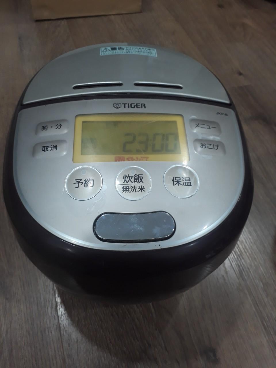 Bảng giá Nồi cơm điện cao tần áp suất hút chân không IH Nhật Tiger JPC-B100 1L Điện máy Pico