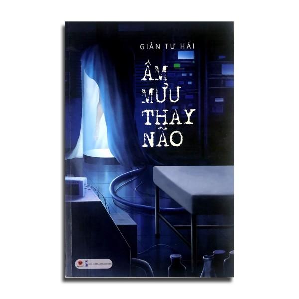 Mua Âm Mưu Thay Não (Tặng Bookmark)