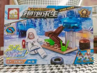 Lego Xếp Hình Trận Địa Set 12 bộ - 5 thumbnail
