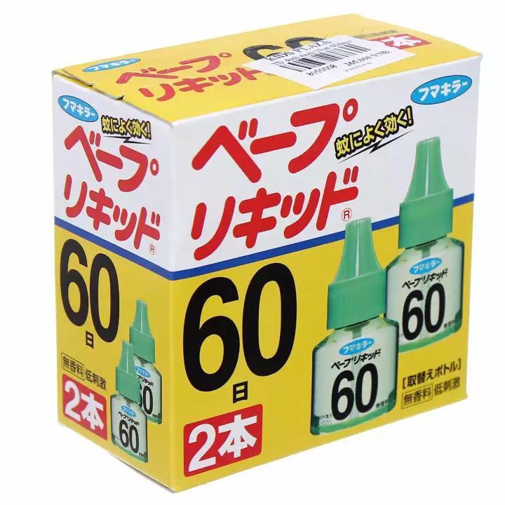 Bộ 2 lọ tinh dầu đuổi muỗi Bibi 60 Nhật Bản