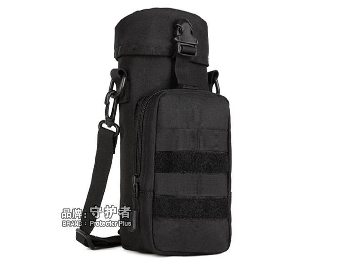 Túi đựng bình nước có lớp lót giữ nhiệt