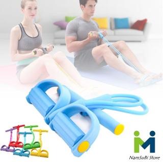 Bộ 4 ống cao su tự nhiên bàn đạp chân dây kéo đàn hồi có tay cầm - Dây kéo đàn hồi 4 ống cao su tập thể dục dụng cụ tập thể dục - dây kéo - tập thể hình dụng cụ tập thể dục tại nhà - tập toàn thân nâng cao sức khỏe thumbnail