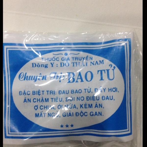 50 gói Bao Tử viên Đỗ Thái Nam