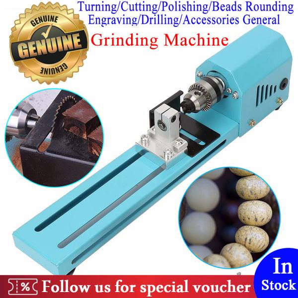 【Giao Hàng Nhanh】máy Tiện Mini Tự Làm, Máy Mài Đục Lỗ Điện Thu Nhỏ, Máy Tiện Gỗ Tự Làm Phích Cắm CN 220V
