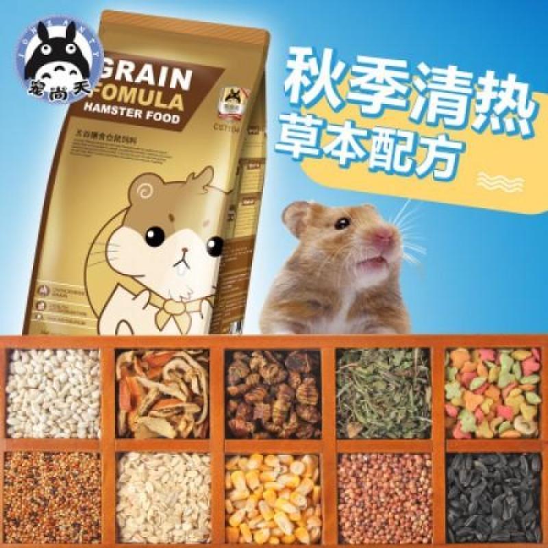 Gói hạt đa dạng thức ăn cho chuột hamster 908g