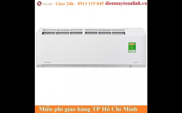 Máy lạnh Toshiba RAS-H18C3KCVG-V Inverter 2.0 HP - Chính hãng