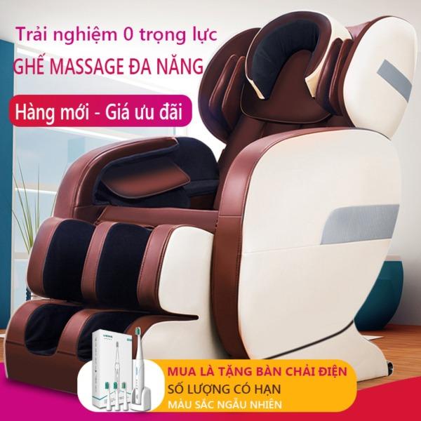 ghế massage máy massage toàn thân ghế mát xa tự động gia dụng máy mát xa đa năng