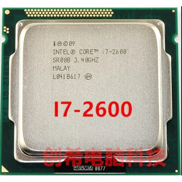 Bảng giá Bộ Vi Xử Lý CPU Intel Core i7-2600 Processor (3.40Ghz, 8M) TẶNG KEO TẢN NHIỆT Phong Vũ