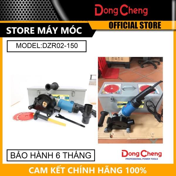 Máy cắt rãnh tường 2 lưỡi Dongcheng DZR02-150 1400W- HÀNG CHÍNH HÃNG