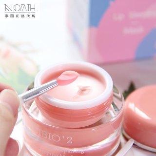 Mặt Nạ Ngủ CIBIO 2 CIBIO 2 Moisturizing & Repairing Lip Sleeping Mask 15g Dưỡng Ẩm Giữ Ẩm Khóa Môi Giữ Nước Lâu Trôi thumbnail