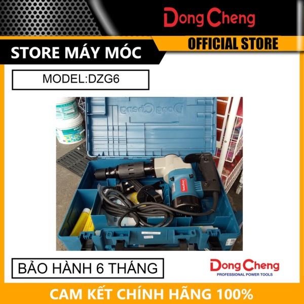 Máy Đục Bê Tông Dongcheng DZG6 1050W- HÀNG CHÍNH HÃNG