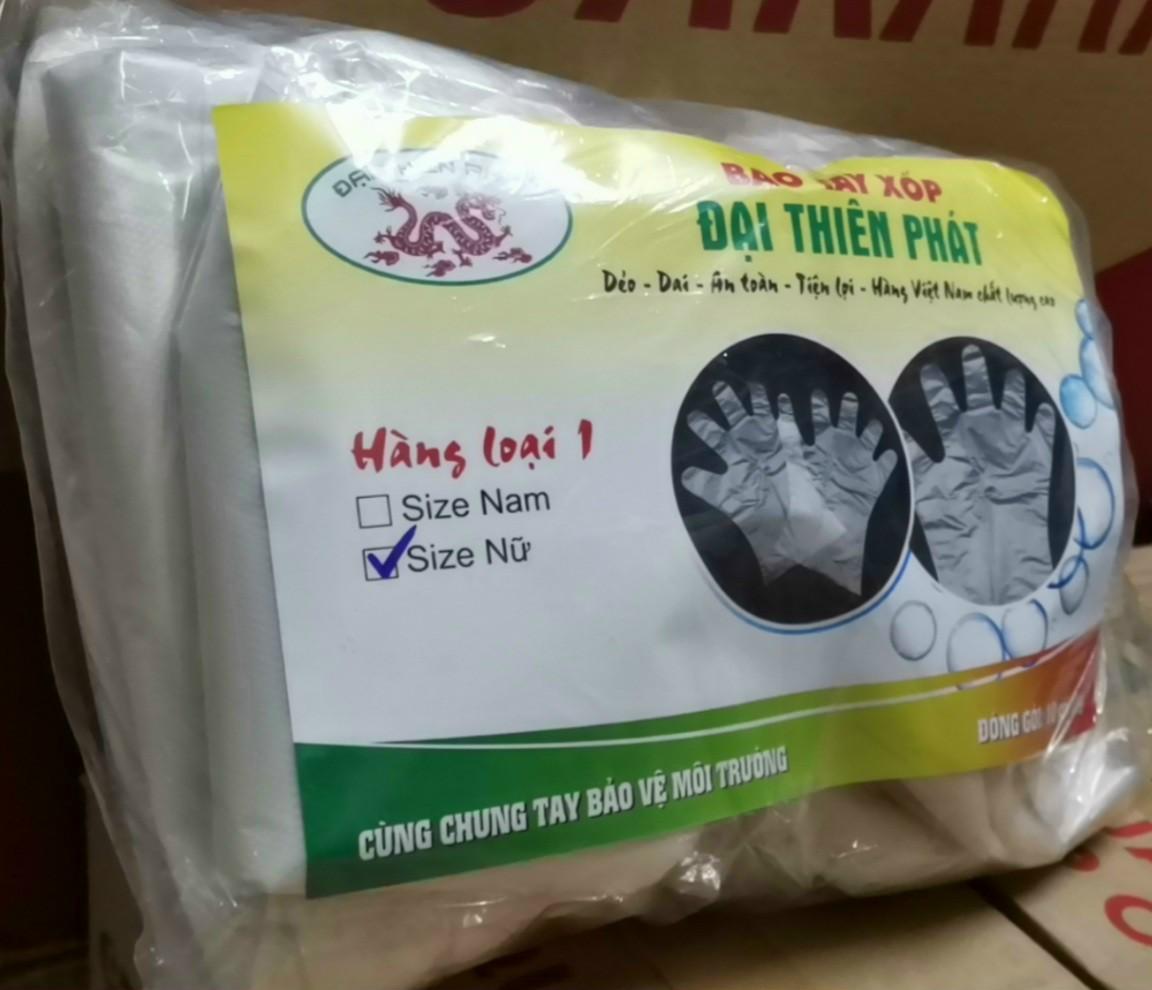 (1kg)Bao Tay Nilong.