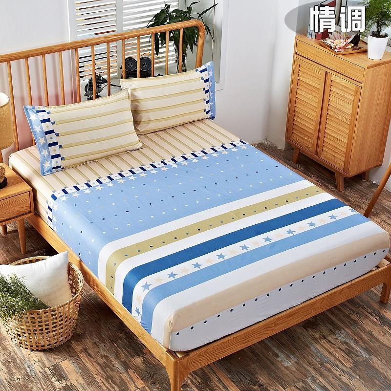 Nệm Chuyên Dụng Giường Con Polyester Dày Chống Trượt Bốn Góc Có Thể Được Cố Định Một Mét 5 Giường 1.5 Mat Thoáng Khí