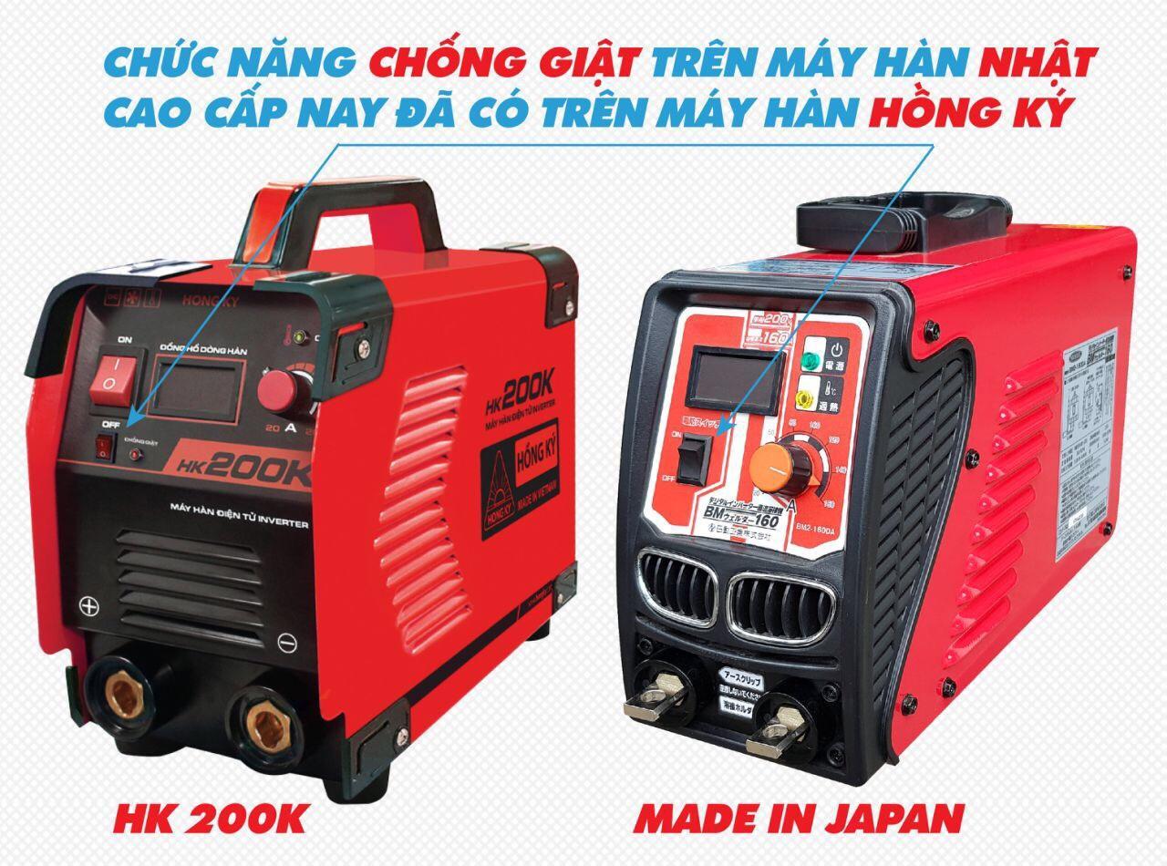 Máy hàn điện tử Hồng Ký HK-200K, hàn liên tục nhiều giờ, Bảo Hành Toàn quốc 12 tháng