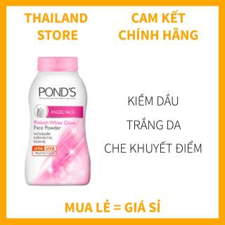 [HCM]PHẤN PHỦ POND S ANGEL FACE PINK WHITE GLOW THÁI LAN 50G thumbnail