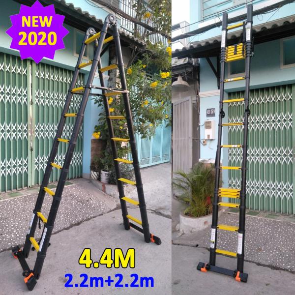 Thang nhôm rút đôi xếp gọn [chữ I 4.4M - chữ A 2.2M] Sumika SKS440D NEW 2020 ( sơn tĩnh điện) SK440D
