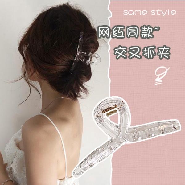 Kẹp tóc nhựa càng cua Hàn quốc trong suốt nhiều màu thanh lịch dễ thương cho nữ KT9 giá rẻ