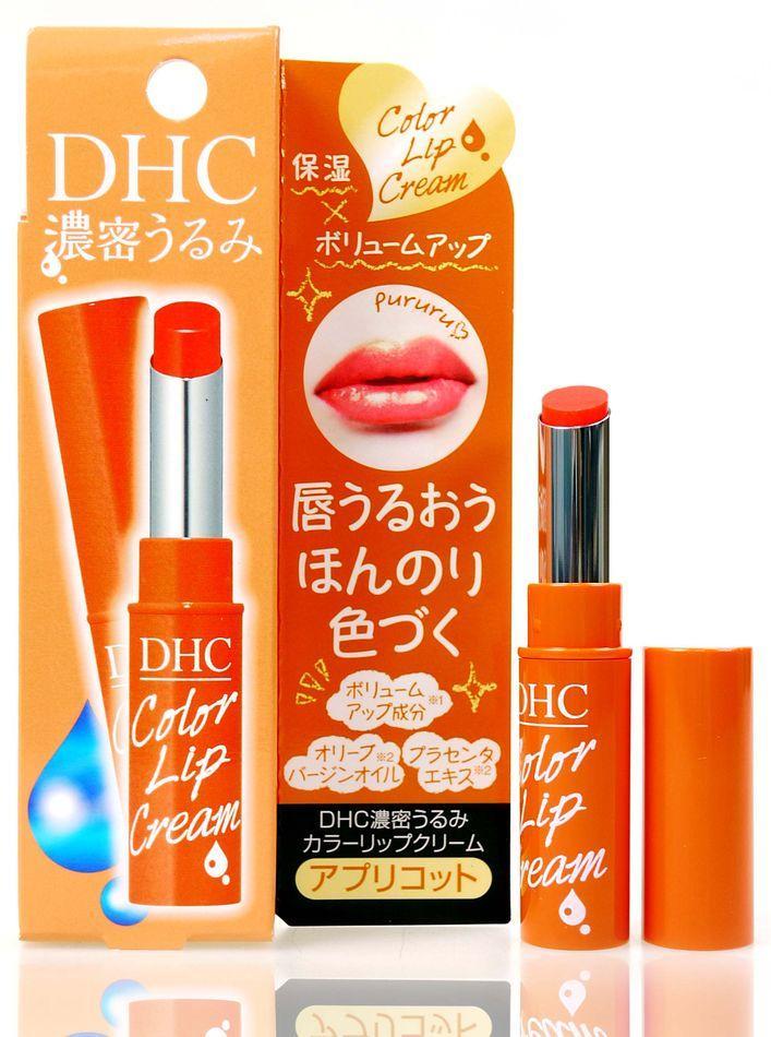 Son dưỡng môi DHC cao cấp