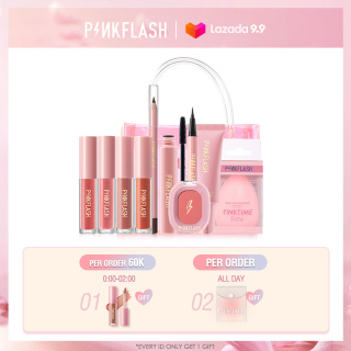 PINKFLASH The Hottest Beauty Makeup Set (buy 1 gift 1 bag) PINKFLASH Or FOCALLURE Brand Cosmetic Bags Are Sent Randomly thumbnail