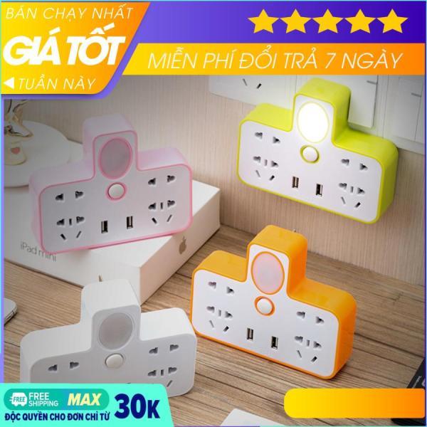 Ổ Cắm Điện - Ổ Điện Đa Năng Loại Xịn Có Cổng Gắn USB Sạc Điện Thoại Kiêm Đèn Ngủ Cực Đẹp - Ổ điện chia 2 cổng USB kiêm đèn ngủ - Ổ điện 2 CỔNG USB CÓ CÔNG TẮC giá rẻ