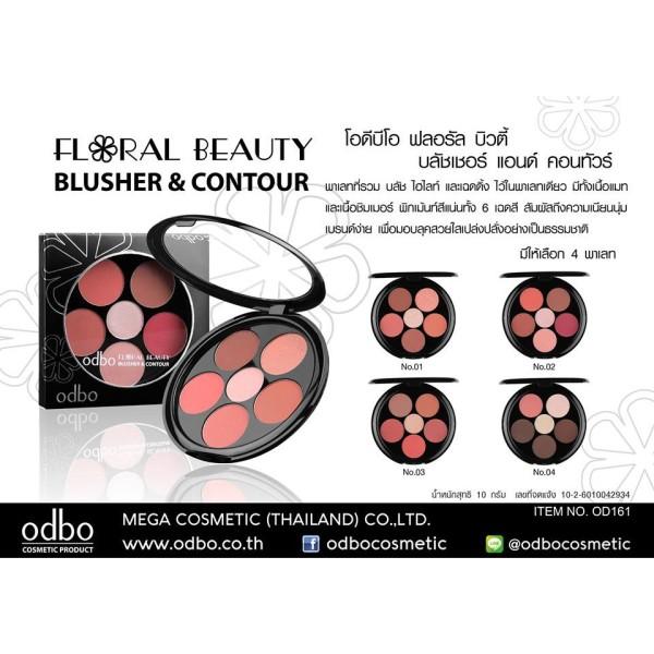 [Lấy mã giảm thêm 30%]Má HồNg 6 Ô Odbo Floral Beauty Blusher & Contour (Od161) giá rẻ