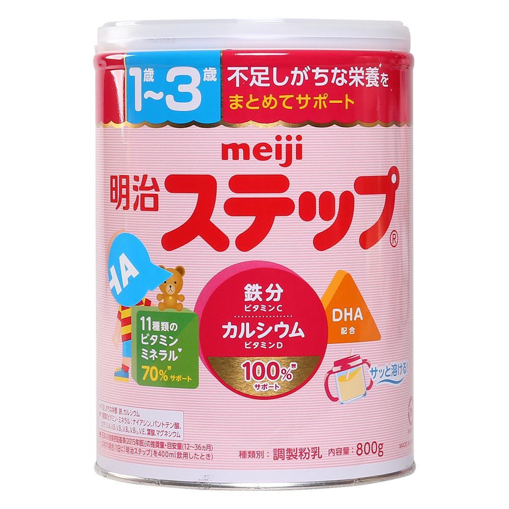 Sữa Meiji số 9 - 800gr nội địa Nhật cho...