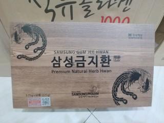 An Cung Ngưu Hoàng Hoàn SAMSUNG Hàn Quốc hộp gỗ 60 viên x 3.75g - Phòng ngừa đột quỵ tai biến - TẶNG KÈM 20 MIẾNG CAO DÁN SÂM CHỐNG NHỨC MỎI thumbnail