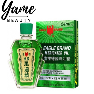 Dầu Gió Xanh 2 Nắp Sư tử Singapore - Imperial Harbour Medicated Oil thumbnail