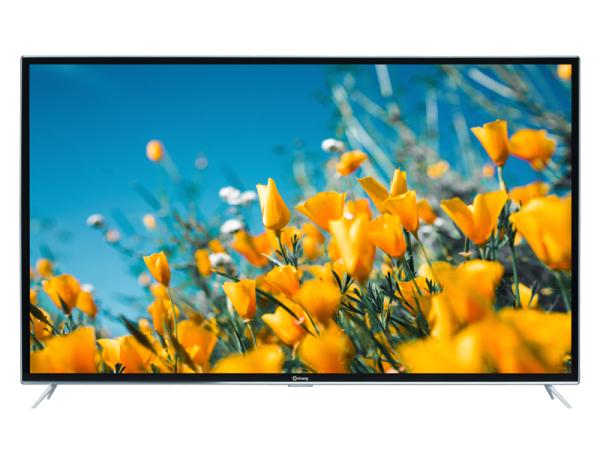 Bảng giá Màn hình CƯỜNG LỰC Arirang 75 KS7501 (FullHD, công suất 650W/CH x 2)