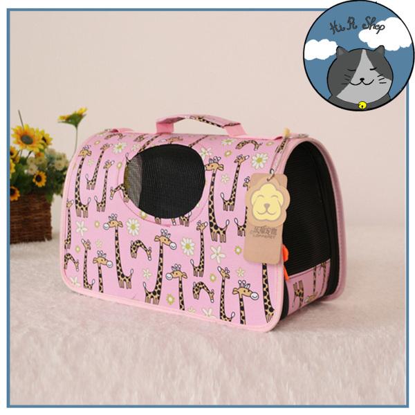 Túi Vận Chuyển Chó Mèo Hình Hươu