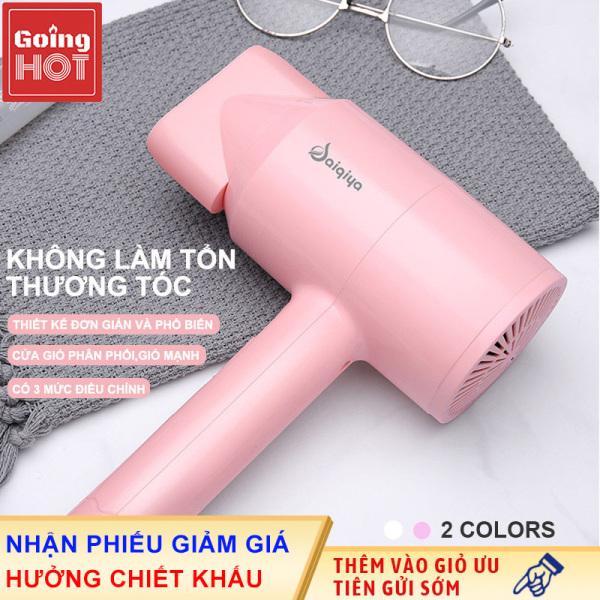 Máy sấy tóc SAIQIYA PG-9299 bảo vệ tóc Ion âm lực gió mạnh mẽ không tổn thương tóc mẫu được ưa thích của người nổi tiếng