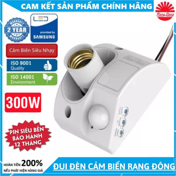 Bảng giá [BẢO HÀNG 1 NĂM] Đui Đèn Cảm Biến Rạng Đông DCB01-PIR - Cảm biến siêu nhạy , dễ dàng điều chỉnh , đui đèn điều khiển từ xa , đui đèn cảm ứng chuyển động - đui đèn cảm biến chuyển động