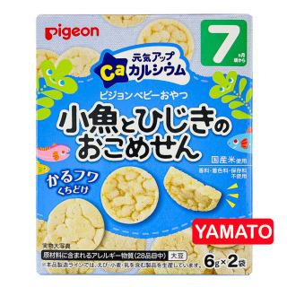 Bánh Ăn Dặm Pigeon Nội Địa Nhật Bản Vị Cá và Rong Biển Cho Bé 7 Tháng Tuổi, Bánh Ăn Dặm Kiểu Nhật, Bánh Ăn Dặm Chống Hóc, Bánh Tập Ăn thumbnail