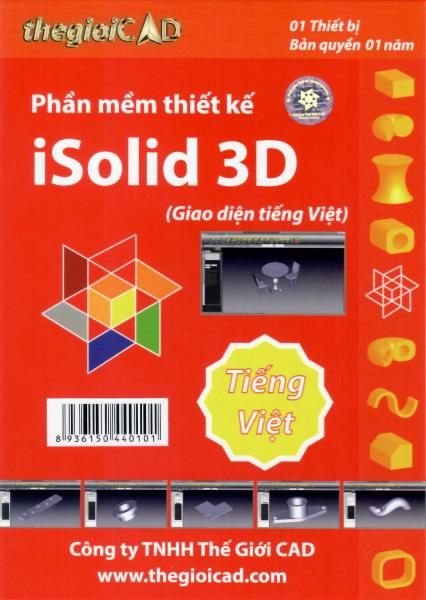 Bảng giá Phần mềm thiết kế iSolid 3D phiên bản tiêu chuẩn 1.0.7.0 - Giao diện tiếng Việt (CD/04/2021) - Bản quyền 1 năm Phong Vũ